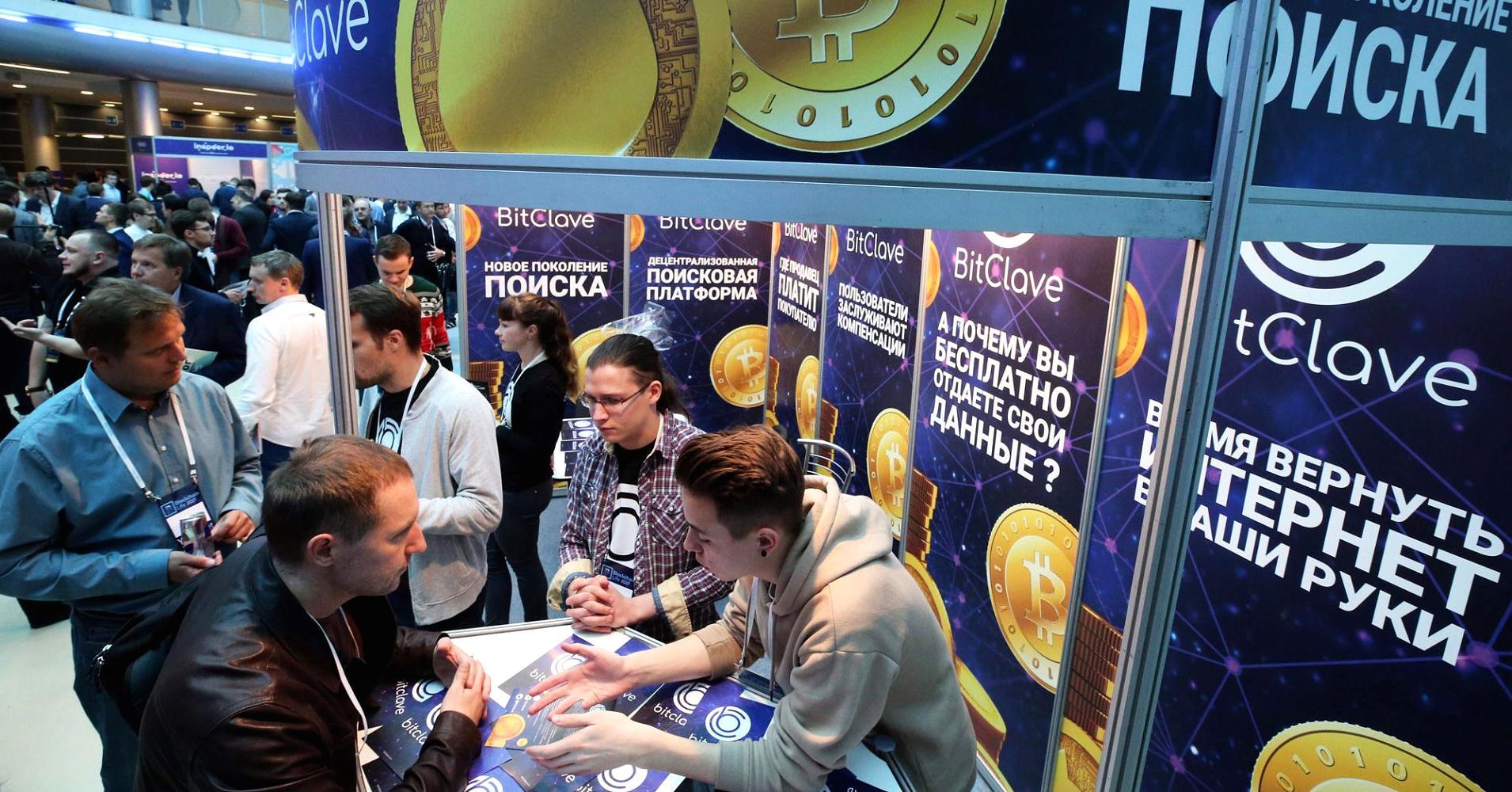 Cryptocurrency nodoklis 2019